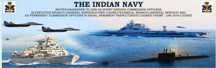 Image result for indian navy recruitment 2018
